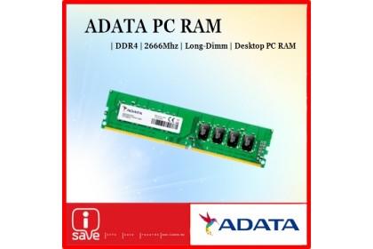 ADATA 4GB / 8GB / 16GB 2666MHz DDR4 Memory RAM